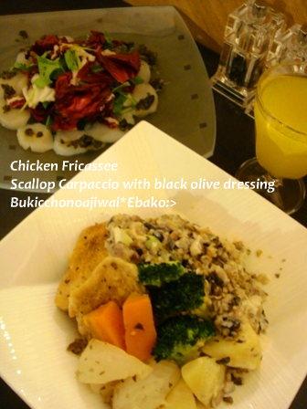 chicken Fricassee.JPG